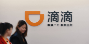 Didi Chuxing Outlines New Three-year Strategy