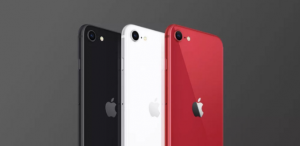 Apple Has the Cheap iphone You've Been Waiting for in 2020