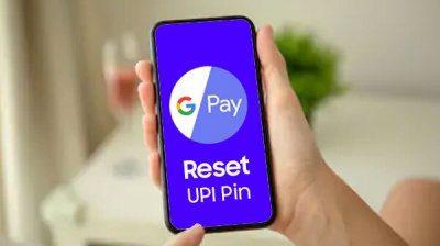 如何重置UPI PIN在谷歌支付