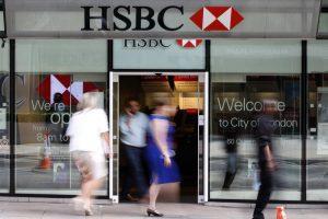 汇丰(HSBC)的利润受到疫情和中美紧张关系加剧的打击