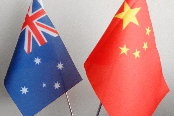 中国将对澳大利亚进口葡萄酒征收反倾销税