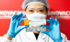 每日英语新闻:中国确保了完整的COVID-19疫苗供应链