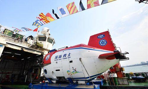 每日英语新闻:中国载人潜水器将在马里亚纳海沟进行1万米下潜