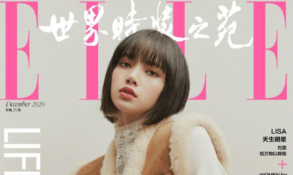 每日英语新闻:Lisa 为《ELLE》中国12月封面的Celine做模特