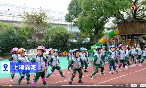 上海幼儿园推出肥胖儿童饮食计划