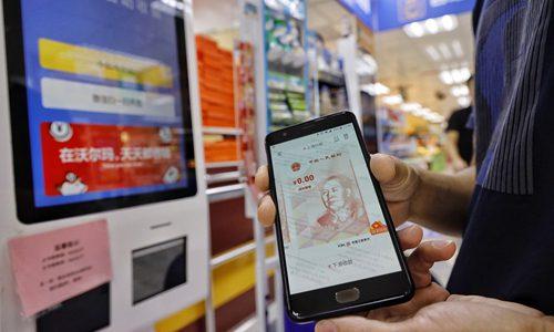 中国主要城市计划在2021年大规模测试数字货币