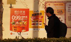 中国最高立法机构敦促加强对不正当竞争的检查