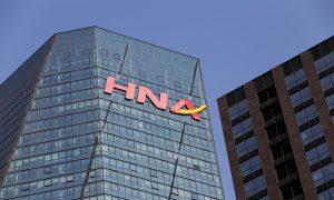 中国海航集团宣布破产重组