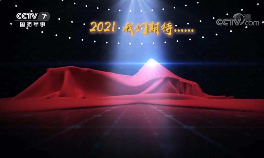 中国第三艘航母预计将于2021年下水