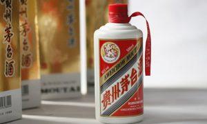 """中国蒸馏酒终于将""""中国白酒""""作为其官方英语术语"""