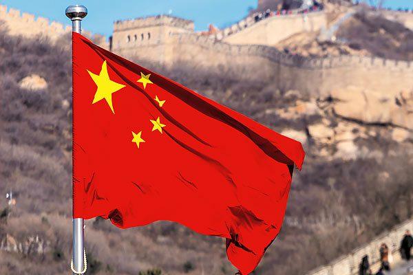 国际货币基金组织将中国2021年的增长预测下调至7.9%