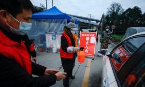 一名中国男子因杀害新冠疫情防控志愿者被捕