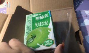 一名女子在购买价值1563美元的iPhone手机时,只收到酸奶,于是报警