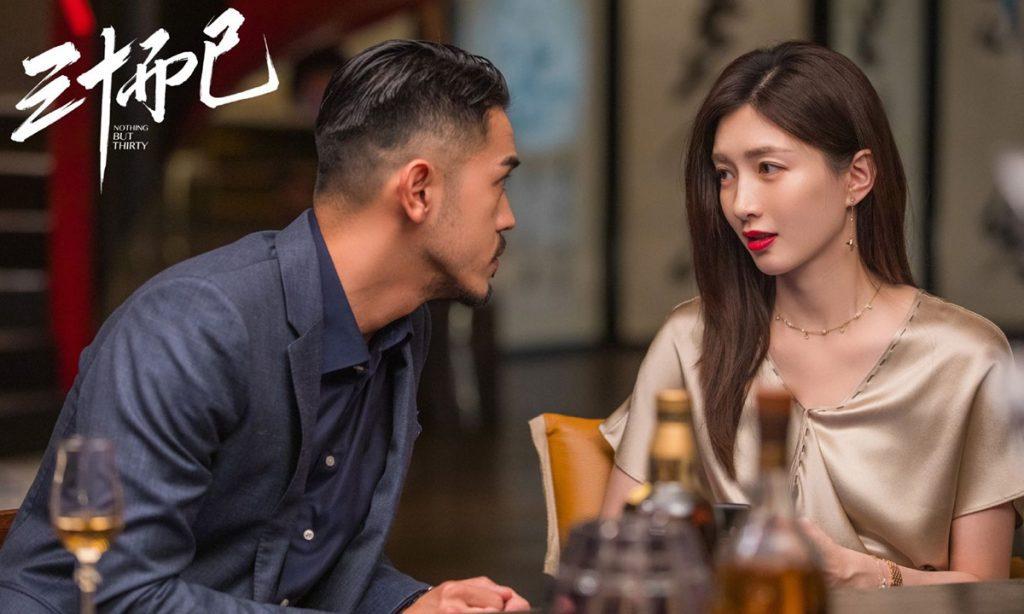 包括《三十而已》在内的20部中国影视作品被评为2020年最具海外影响力的节目