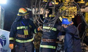 包括市领导在内的45人被追究山东金矿爆炸事故的责任
