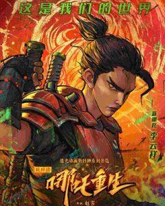 外国电影在中国大陆市场面临激烈的竞争