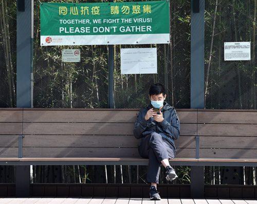 随着每日感染人数的下降,香港将放宽对新冠的限制
