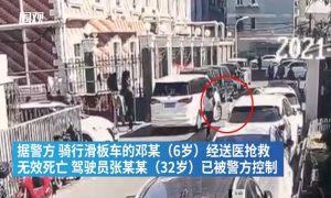6岁的滑板车女孩在上海被一辆汽车撞死