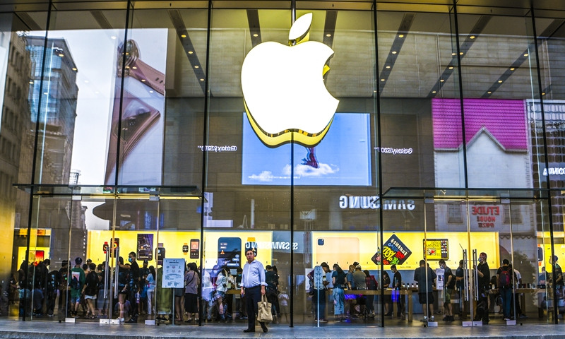 上海消费者起诉苹果App Store收费过高
