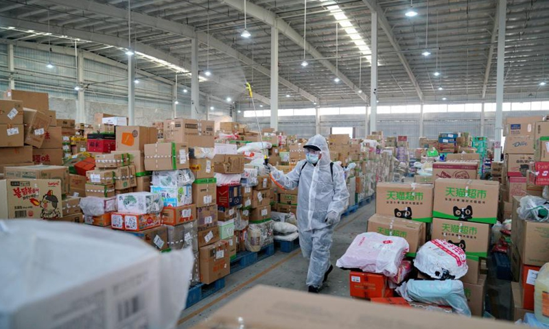 中国修订反垄断法