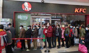 在上海发生骚乱后,肯德基加强了对食品银行的管理