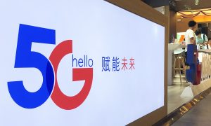 工信部:中国计划在5年内完成5G网络建设