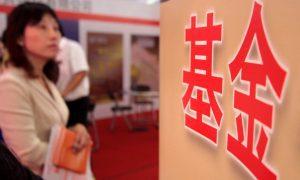 调查显示,中国大陆女性在财务管理方面处于世界领先地位