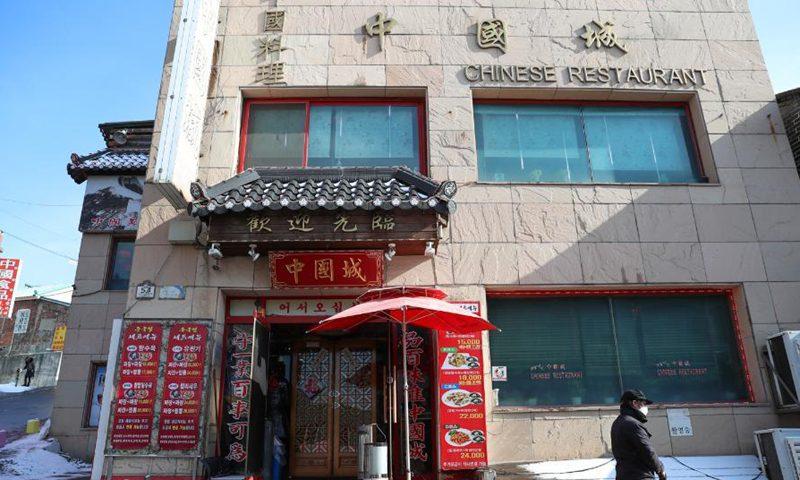 """专家:抵制""""中国城""""显示韩国人对与中国文化有关的问题的敏感性日益提高"""