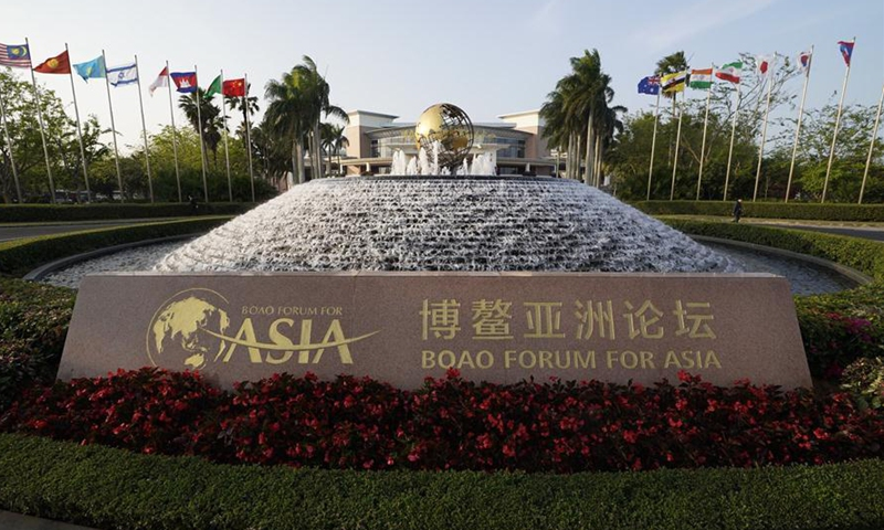 The Boao International Conference Center in Boao, south China's Hainan Province. (File photo: Xinhua)