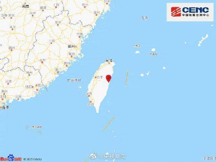 台湾花莲县附近发生5.6级地震