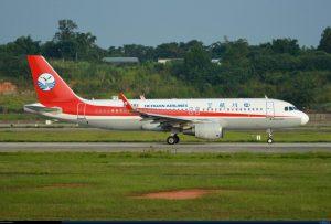 四川航空一名飞行员因未通过酒精测试而被停飞