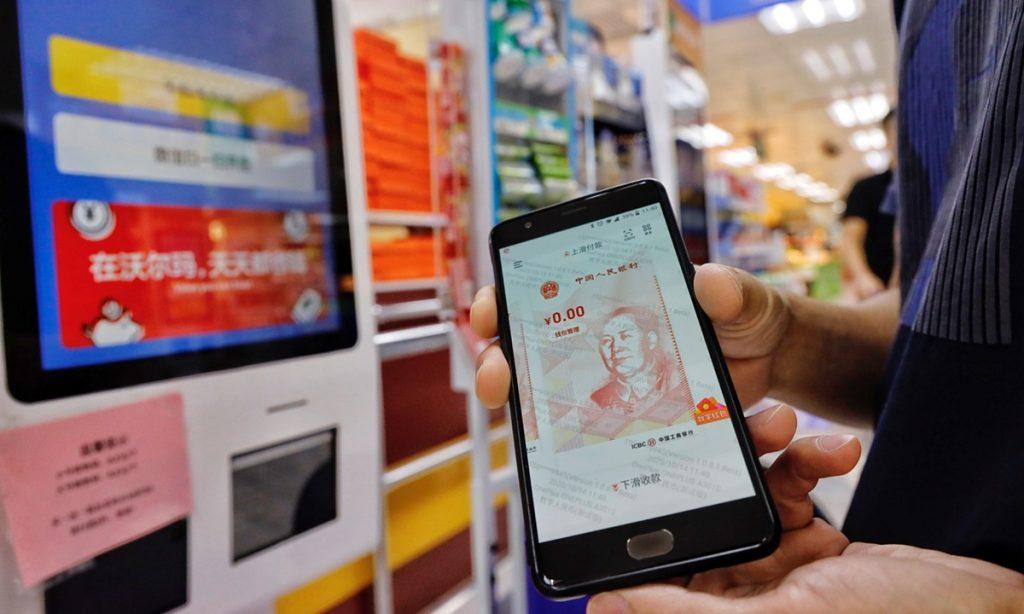 得益于广泛的移动覆盖和早期创新,中国在推出数字货币的竞赛中处于领先地位