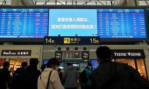 春节过后中国迎来首个公共假期,交通运输业出现强劲增长
