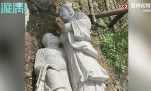浙江一景区女子给婆婆喂母乳雕塑被拆除