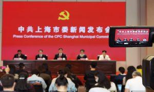 上海举行纪念中国共产党成立一百周年的活动