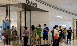五一假期期间,中国大陆奢侈品消费出现反弹