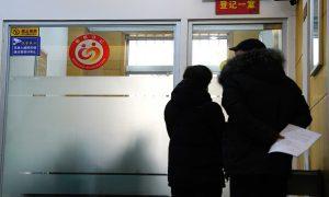 """在接到投诉后,各部门在""""七夕""""恢复了离婚登记服务"""