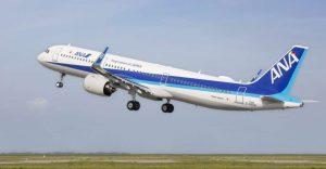 """日本航空公司推出""""飞机上的婚礼"""""""