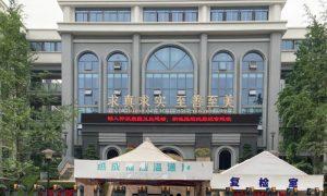 疑因考试作弊被批评,河南16岁女生跳楼身亡,教育局回应