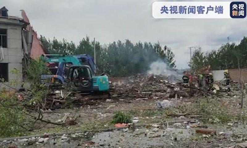 黑龙江东宁楼体爆炸事件共造成8人死亡 4人受伤