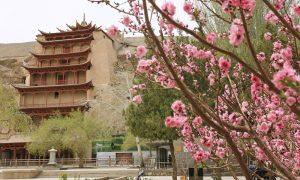 敦煌莫高窟保护区:严禁徒步、露营、越野等活动