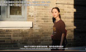 清华大学开发的中国首个虚拟学生在微博上与粉丝见面