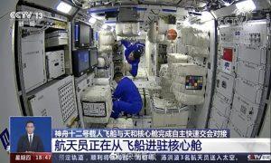 神舟12号宇航员进入空间站核心舱
