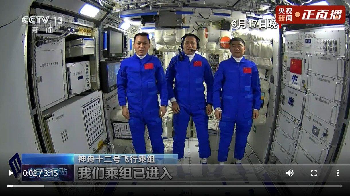 首个展示中国太空舱生活的vlog发布