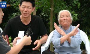 """98岁高龄的""""功夫奶奶""""以其活力给网民留下了深刻印象"""