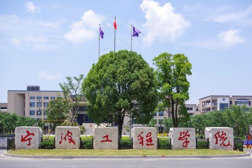 """宁波高校外教杀害女学生引众怒 ,莫让外籍身份成罪犯""""护身符"""""""