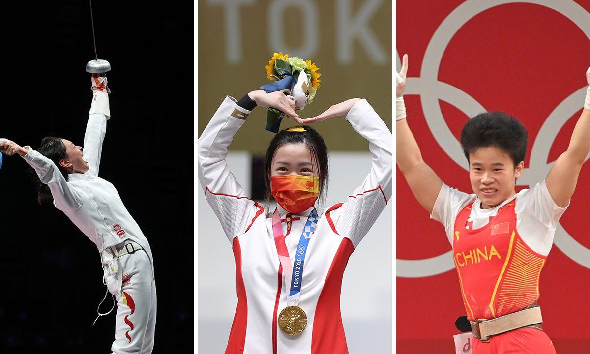 东京奥运会中国队首日三金强势开局