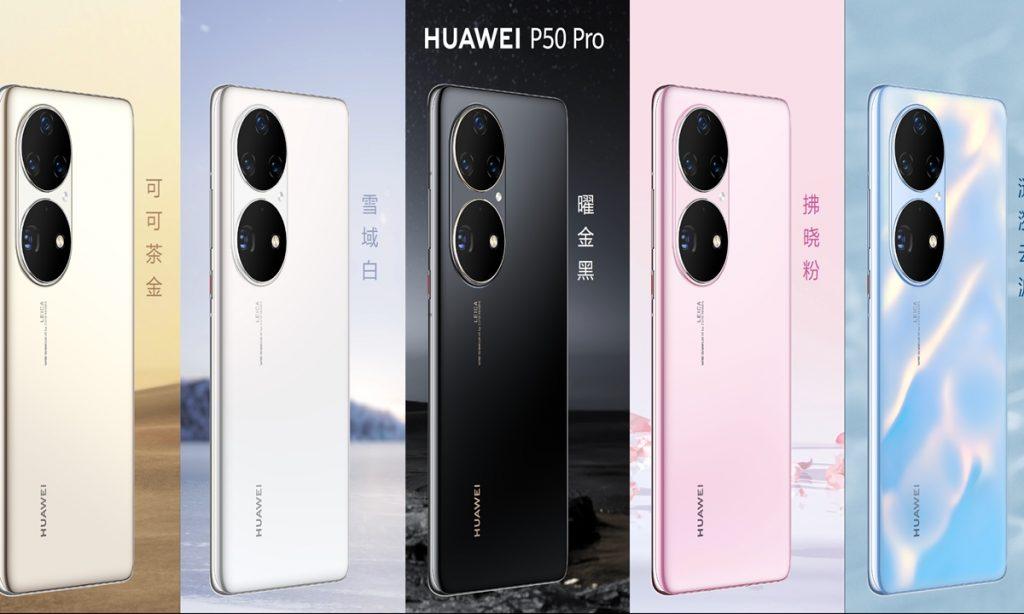 华为P50系列发布,为什么全系4G而非5G?
