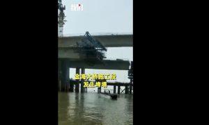 广东珠机城轨金海大桥施工段箱梁垮塌事故现场已发现2名遇难者