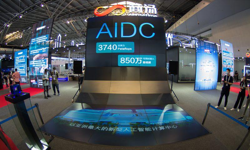 中国最大的人工智能企业商汤科技申请在香港IPO,融资至少20亿美元